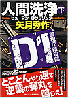 D13_2